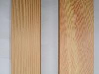 株)音八材木店 - 木材の種類につ...